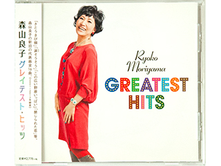Ryok Moriyama / GREATEST HITS