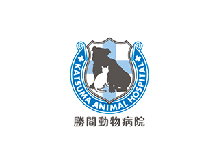 KATSUMA ANIMAL HOSPITAL