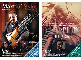 Martin Taylor / Cyrus Chestnut Trio