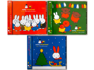 miffy christmas