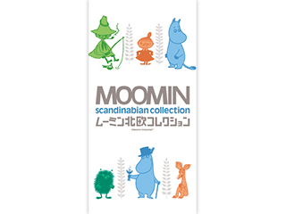 MOOMIN scandinabian collection