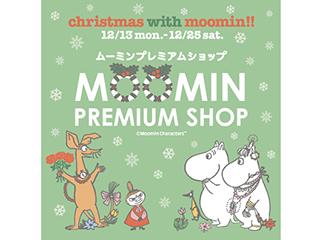 MOOMIN PREMIUM SHOP