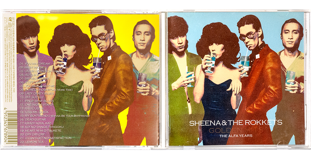 SHEENA & THE ROKKETS / GOLDEN HITS
