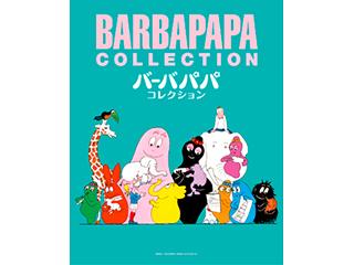 BARBAPAPA collection