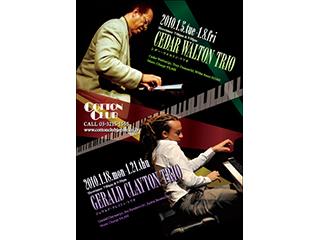 Cedar Walton Trio / Gerald Glayton trio