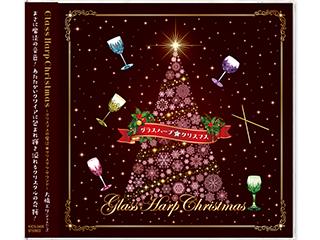 glass harp christmas