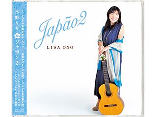ONO LISA / japao2