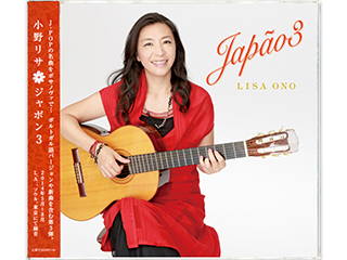 LISA ONO / Japao 3