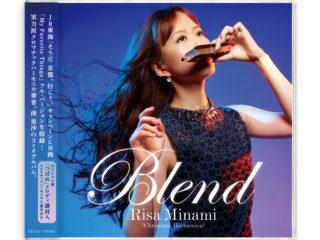 Risa Minami / Blend