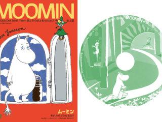 MOOMIN DVD