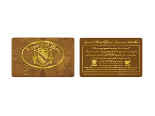 CLUB MSA VIP MEMBERS CARD