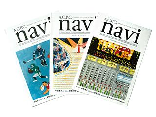 A.C.P.C navi  会報誌