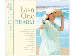 LISA ONO/BRASIL