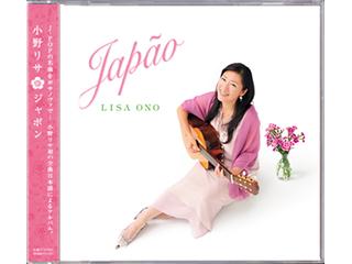 LISA ONO / Japao