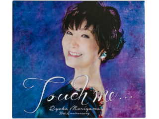 Ryoko Moriyama / Touch me…