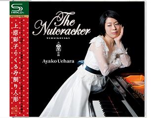 AYAKO UEHARA / The Nutcracker